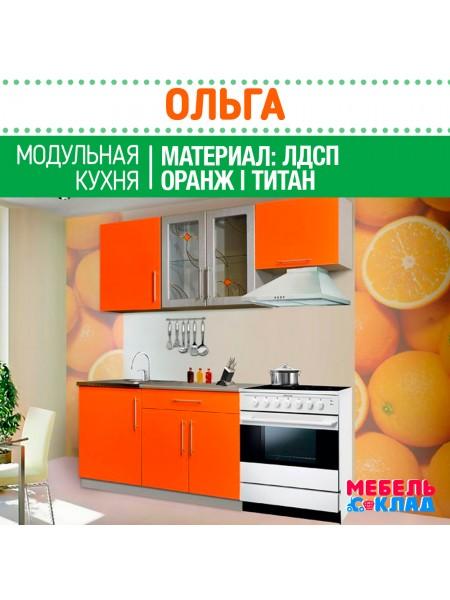 Модульная кухня ОРАНЖ