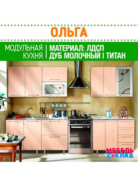 Модульная кухня ДУБ МЛЕЧНЫЙ