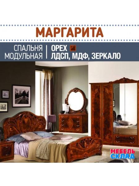 Спальный гарнитур МАРГАРИТА