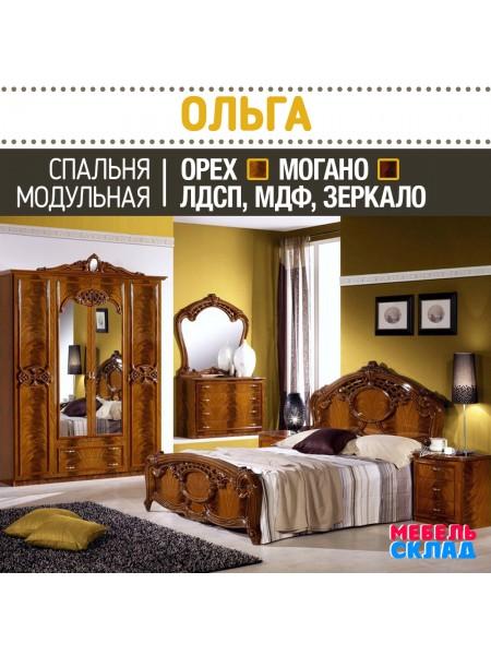Спальный гарнитур ОЛЬГА