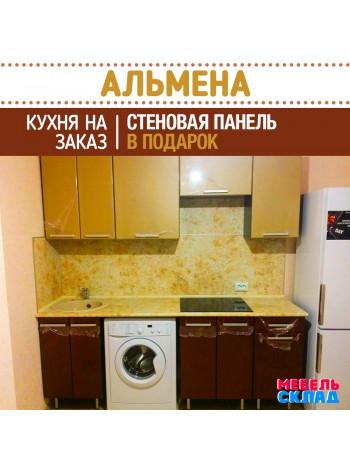 Кухня  АЛЬМЕНА