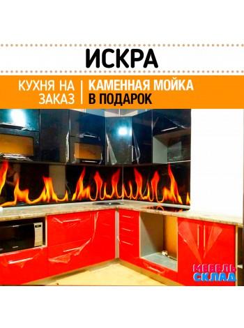 Кухня  ИСКРА