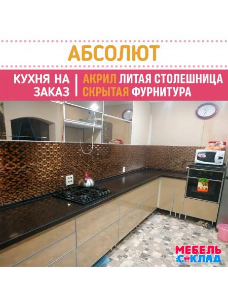 Кухня АБСОЛЮТ