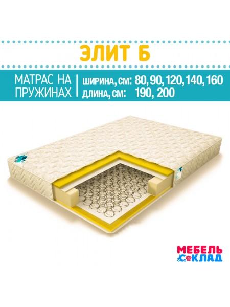 Матрас Элит Б