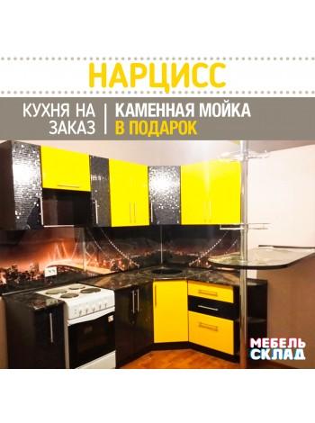 Кухня  НАРЦИСС