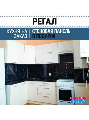 Кухня  РЕГАЛ