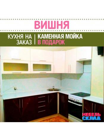Кухня  ВИШНЯ