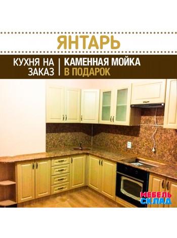 Кухня  ЯНТАРЬ