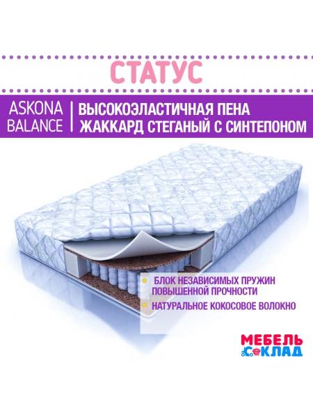 Матрас СТАТУС