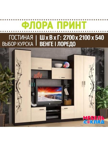 Гостиная Флора-Принт