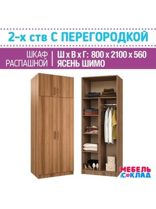 Шкаф-купе КРАФТ 5