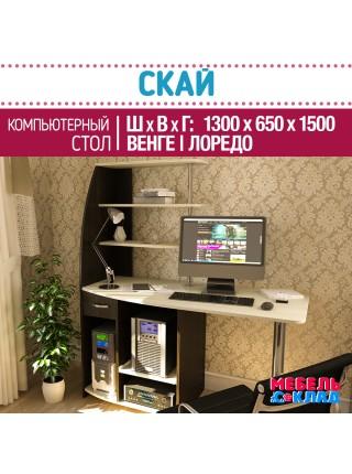 Стол компьютерный ДЕБЮТ