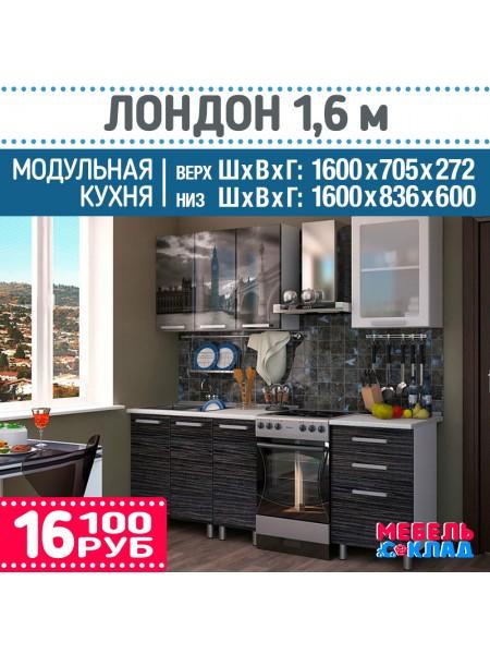 Кухни КПД на 1,6