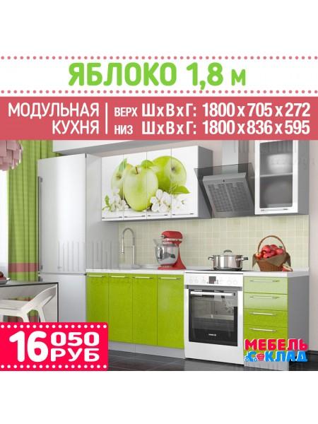Кухни КПД на 1,8 м