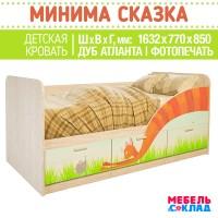 Детская кровать ЛЕГО СКАЗКА