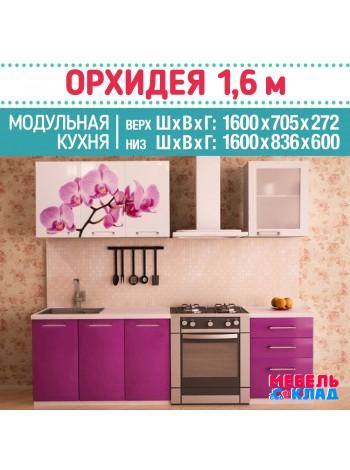 Кухня ОРХИДЕЯ 1,6 м