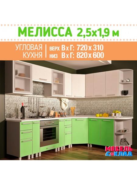 Кухня угловая МЕЛИССА