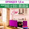 КУХНИ ЭКОНОМ-КЛАССА (17)