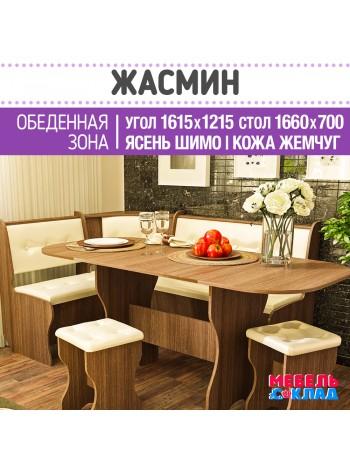 Кухонный уголок ЖАСМИН