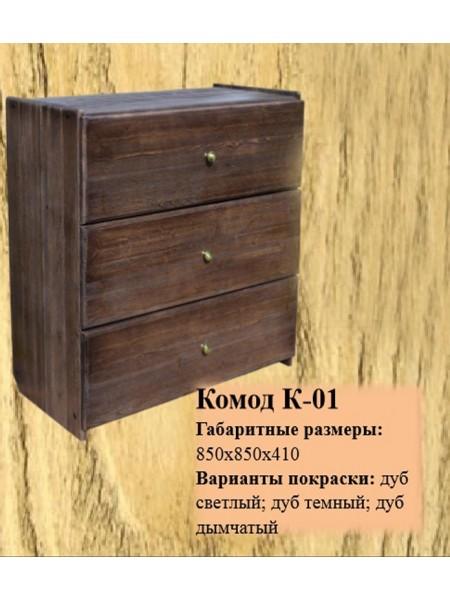 Комод К-01