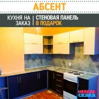 Кухня  Абсент