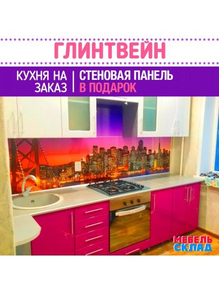 Кухня  Глинтвейн