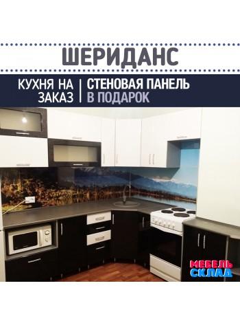 Кухня Шериданс