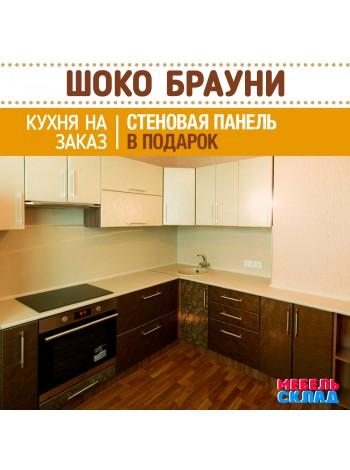 Кухня Шоко Брауни