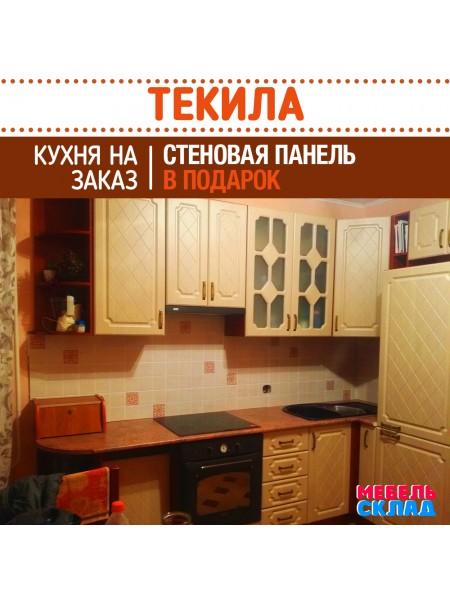 Кухня  Текила