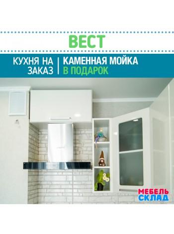 Кухня ВЕСТ