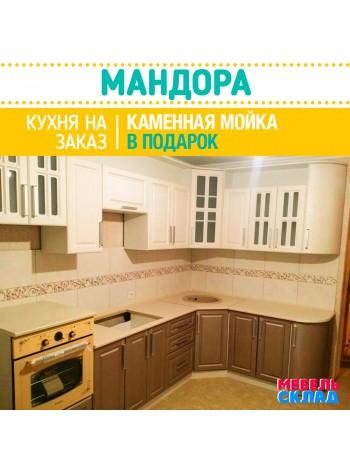 Кухня Мандора
