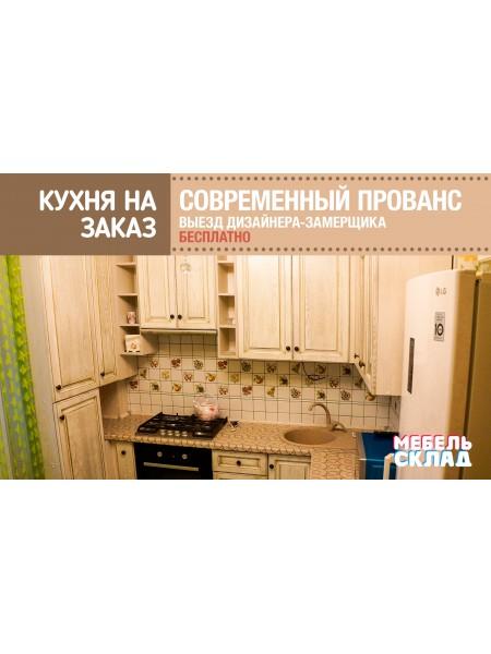 Кухня на заказ Современный прованс