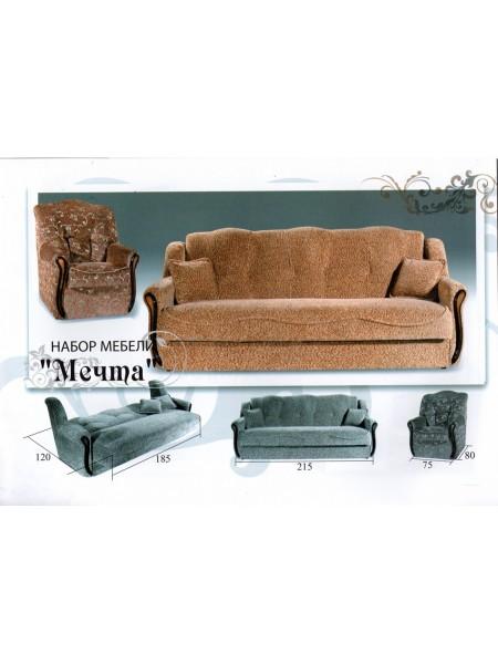 Набор мебели Мечта
