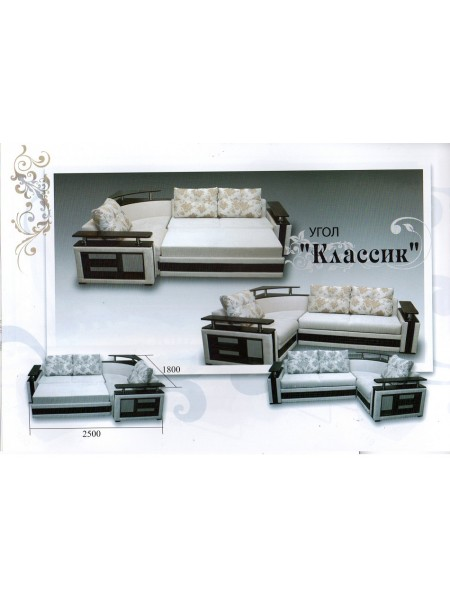 Угловой диван Классик